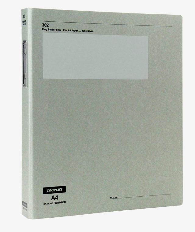 セコンドコルソ E.M.さんの作品 CDボックスとCDバインダー。