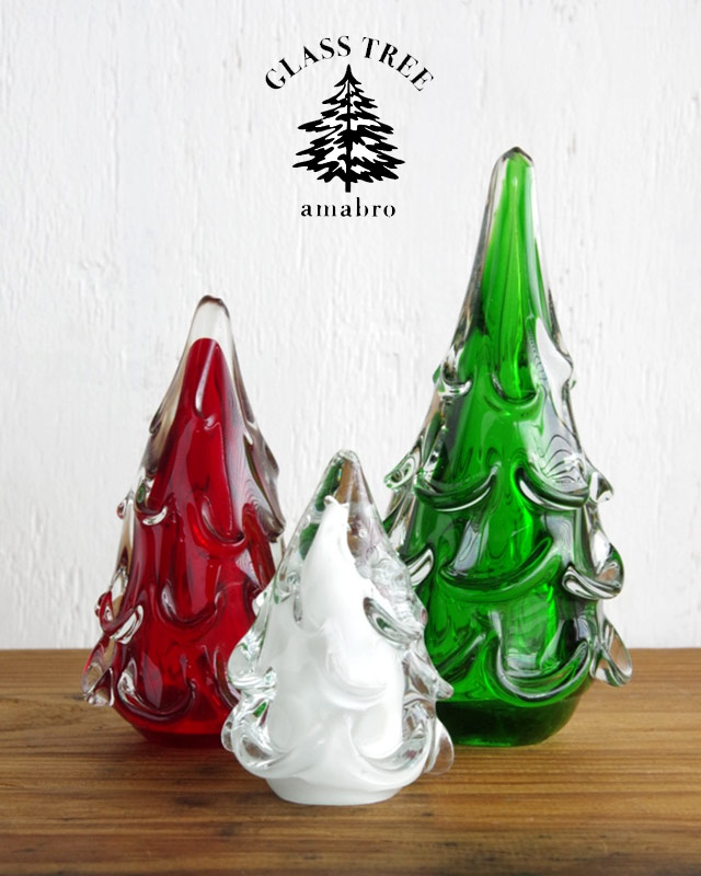 Glass Tree